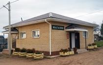 строить магазин город Ярославль